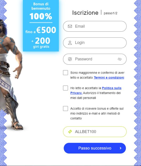 codice bonus - codici promo